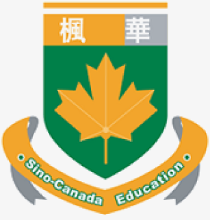 Sino-Canada Education