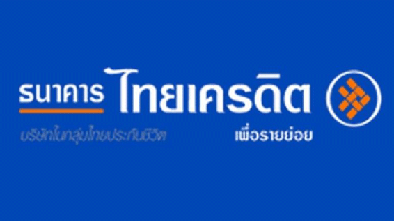 Thai Credit Retail Bank