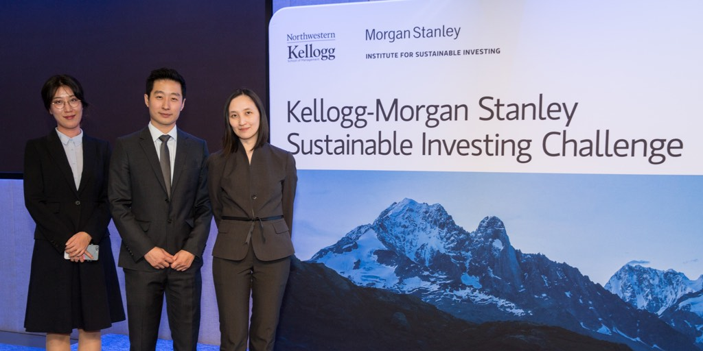Storm Fund Wins 2018 Sustainable Investing Challenge
